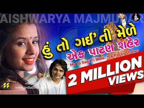 Huto Gaiti Mele | હું તો ગઈ'તી મેળે | Singer: Aishwarya Majmudar, Parthiv Gohil | Music: GaurangVyas