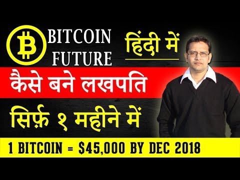 BITCOIN - How to Make Money Online Fast Trading Bitcoins. 1