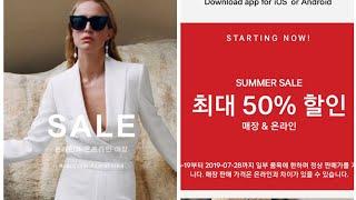 자라,H&M 여름세일 그 현장을 가다., go …