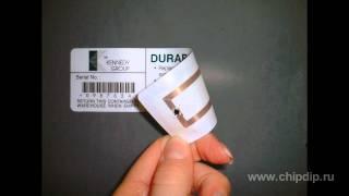 RFID системы