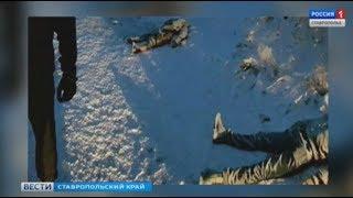 Теракт в Ставрополе предотвращен. Подробности спецоперации