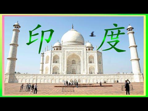 北印度之旅North India Travel: 喀什米爾Kashmir - 阿格拉Agra - 齋浦爾Jaipur - 新德里New-Delhi HD