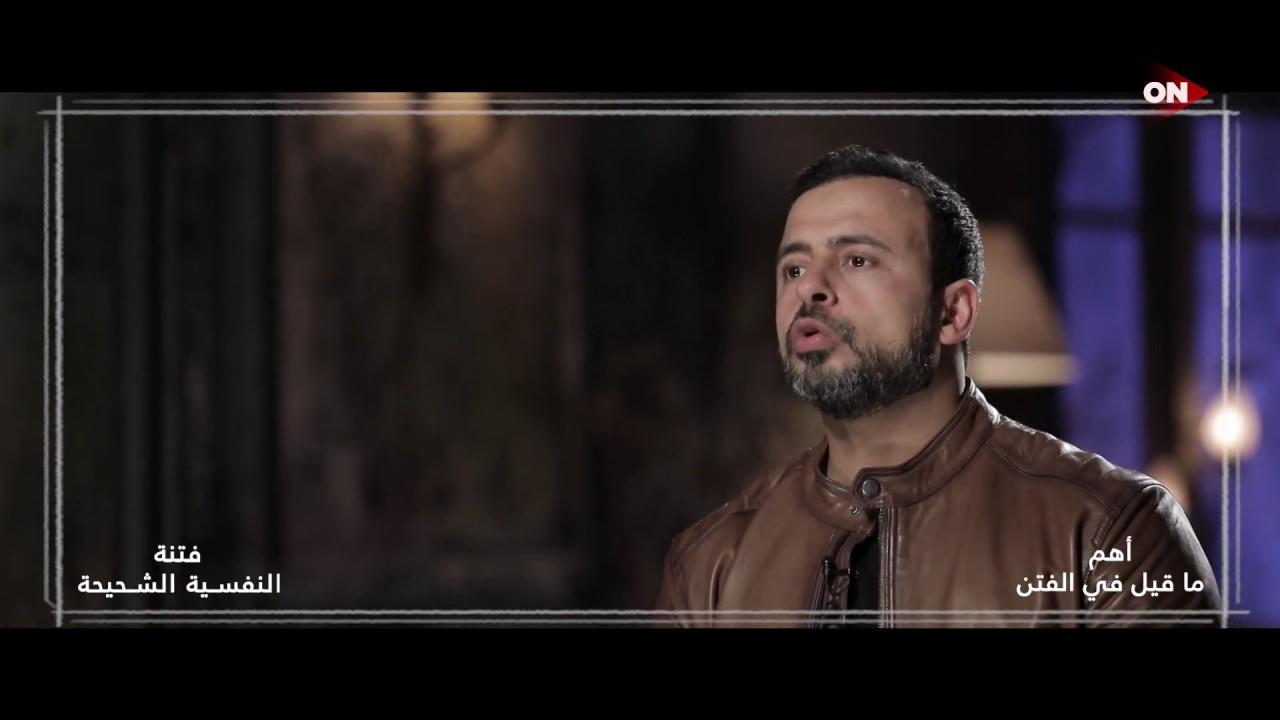 لو بتخاف من العطاء المادي أو المعنوي.. شوف الفيديو ده - مصطفى حسني