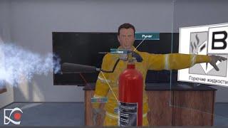 Демо-версия курса обучения противопожарной безопасности для ООО «Рекадро»