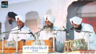 HOSHIARPUR Kirtan Darbar - 2014 || by Sant ANOOP SINGH JI & SIKH WELFARE SOCIETY || HD || Part 5th.