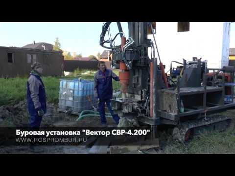 """Буровая установка на гусеничном ходу """"Вектор СВР-4.200"""" в работе"""