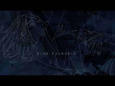 声/初音ミクV4X【カバー】