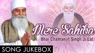 Jukebox | Mere Sahiba | Bhai Chamanjit Singh Ji Lal | Non Stop | Shabad Gurbani | Kirtan