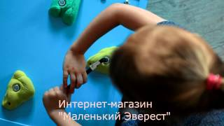 Домашний скалодром для детей(Скалодром, в сборке которого может учувствовать ваш ребенок. Превратите сборку в интересную игру. Купить..., 2015-05-30T11:48:28.000Z)