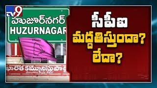 Huzurnagr By polls : TRS కు CPI మద్దతు ఇస్తుందా?