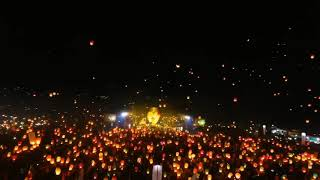 Download Lagu Yang Terdalam - Fatin shidqia feat Ariel Noah. Pesta lampion - Dieng Culture Festival    editan mp3