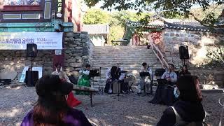 세종우리문화예술연구회, 세종파라미 국악단- 갑사 전통사…
