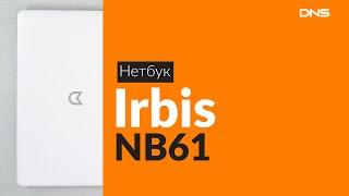 Розпакування нетбука Irbis NB61 / Unboxing Irbis NB61
