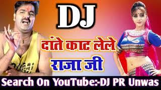 Ohi Re Jagahiya Date Kat Lele Raja Ji Dj Song - Superhit Bhojpuri DJ Song