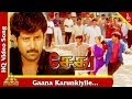 Sethu Tamil Movie Songs | Vikram | Sriman | Abitha| Pyramid Music