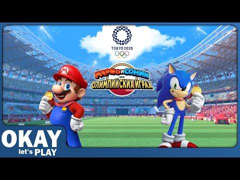 Марио и Соник на Олимпийских играх 2020 в Токио - Обзор