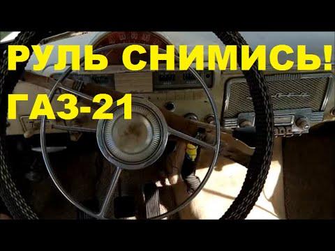 Ремонт передней подвески ВАЗ 2107.