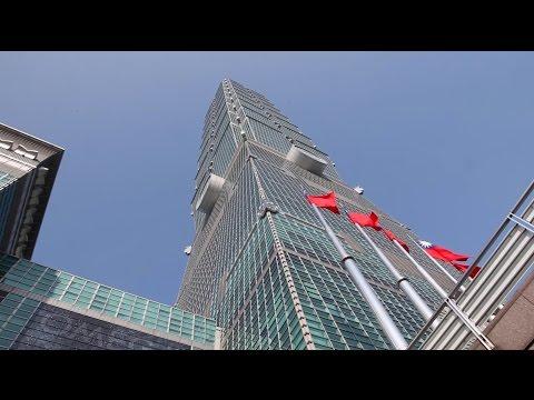 TAIPEI Walk Taiwan Trip 台北散歩 台湾 HD