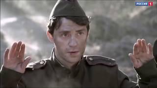 Сильный #Военный Фильм 'ПСИНА' 2017 #Русские фильмы о Великой Отечественной Войне !