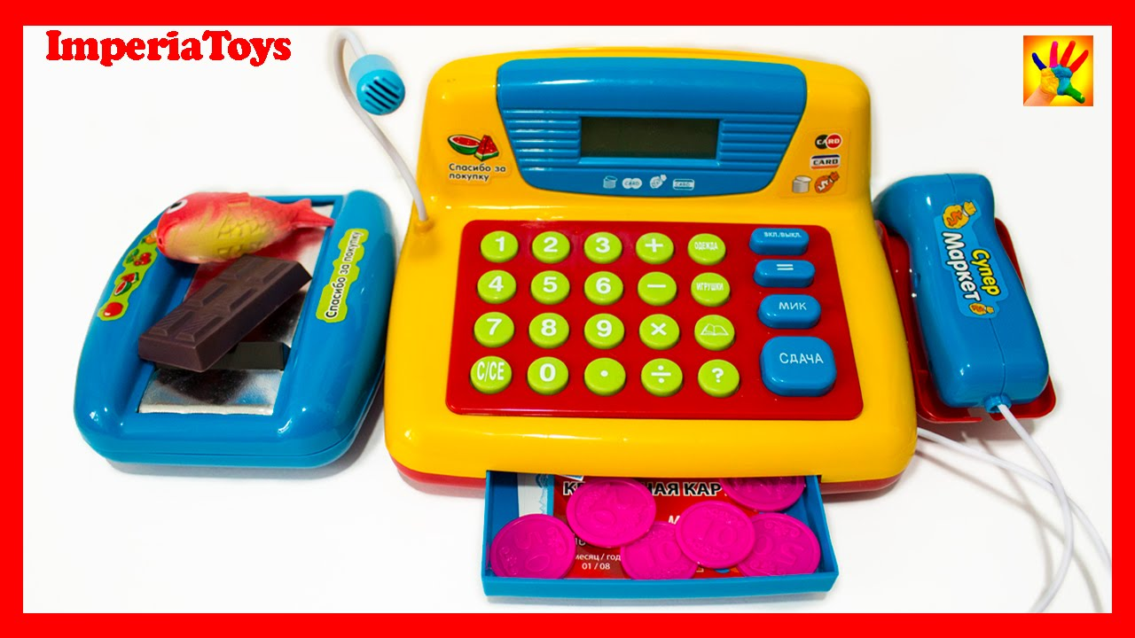 toy cash register scanner set for kids electronic toy supermarket with microphone youtube. Black Bedroom Furniture Sets. Home Design Ideas