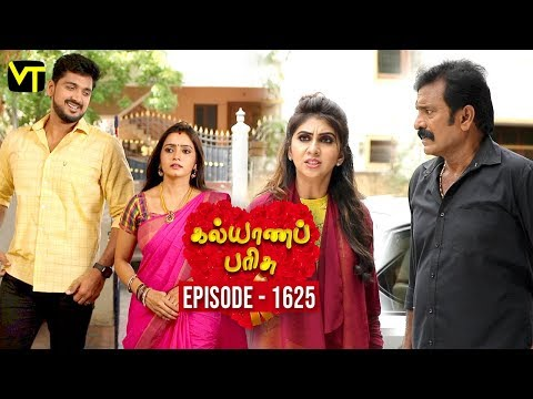 Kalyana Parisu Tamil Serial Latest Full Episode 1625 Telecasted on 06 July 2019 in Sun TV. Kalyana Parisu ft. Arnav, Srithika, Sathya Priya, Vanitha Krishna Chandiran, Androos Jessudas, Metti Oli Shanthi, Issac varkees, Mona Bethra, Karthick Harshitha, Birla Bose, Kavya Varshini in lead roles. Directed by P Selvam, Produced by Vision Time. Subscribe for the latest Episodes - http://bit.ly/SubscribeVT  Click here to watch :   Kalyana Parisu Episode 1624 https://youtu.be/sOapoJ2GxoY  Kalyana Parisu Episode 1623 https://youtu.be/55QGBsAnHNg  Kalyana Parisu Episode 1622 https://youtu.be/W9Ch7DHho_g  Kalyana Parisu Episode 1620 https://youtu.be/_j7nr11f2sU  Kalyana Parisu Episode 1619 https://youtu.be/9kHmX7ik0Dk  Kalyana Parisu Episode 1618 https://youtu.be/Rcn5rRtH_MI  Kalyana Parisu Episode 1617 https://youtu.be/jUHkTIofUVw    For More Updates:- Like us on - https://www.facebook.com/visiontimeindia Subscribe - http://bit.ly/SubscribeVT
