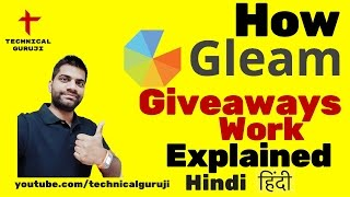 [Hindi] How GLEAM Giveaways work? Explained in Detail thumbnail