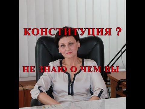 ЛЕНИНСКИЙ РАЙОННЫЙ СУД КЕМЕРОВО - РУБАН часть 2