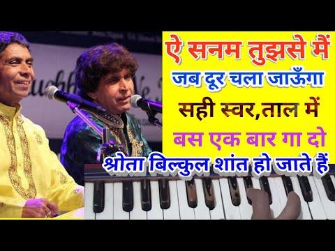 Download A fentastic gazal of Ahmad husain md husain/ai sanam tujhase jab dur chala jaunga Mp4 baru