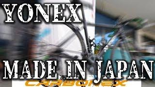 【ロードバイク】至宝のメイドインジャパン!ヨネックスの一台は宝物かも知れません[YONEX CARBONEX 2019]【358TV】 thumbnail
