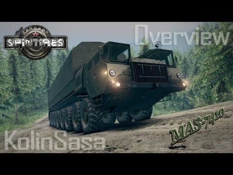 MAZ-7410