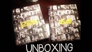 Unboxing Exo's Growl (Xoxo Repackaged Album) Kiss and Hug Version
