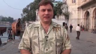 ИНДИЯ — СТРАНА ОБМАНА. Как не попасться на лжеучение(Получите текст и аудио этого видео: http://tmblr.co/ZCgjGm1cQQLt- Пройти БЕСПЛАТНЫЙ тест НАВИГАТОР НАСТОЯЩЕГО УСПЕХА™:..., 2012-01-06T20:02:02.000Z)