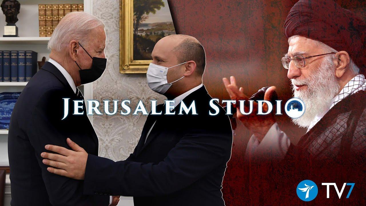 The United States: Middle East interests & challenges – Jerusalem Studio 640