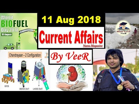 11 August 2018 – Current Affairs – PIB, The Hindu, Indian Express, Yojana – Nano Magazine – By VeeR