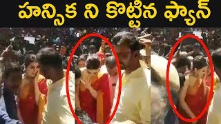 Hansika Motwani Fan Misbehaved With Her Outside of Store | Viral Video