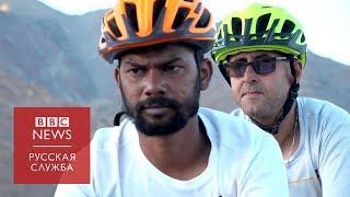 Незрячий велосипедист покоряет Гималаи и сердца