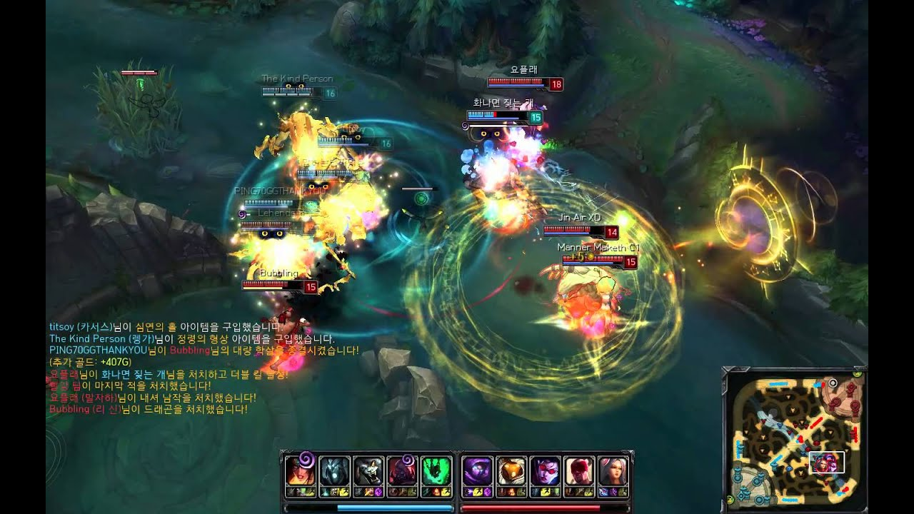 How To Use Bard Ult From Jin Air Xd League Of Legends Youtube