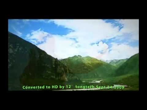 Qinghai Tibet Plateau 青藏高原 Lyrics Added
