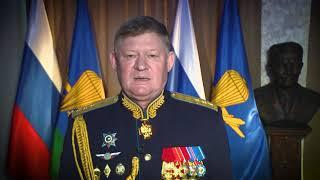 поздравление Командующего Воздушно-Десантных Войск с 90 летием образования ВДВ