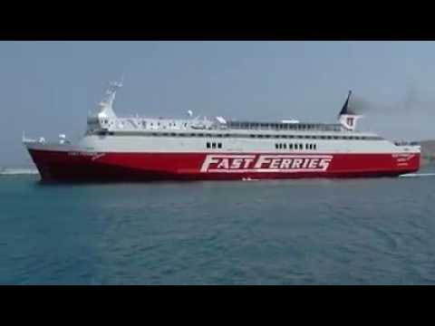 Venezuela - Grenada  Fast Ferry Service