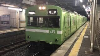 【鉄道】奈良線の103系(NS407編成)