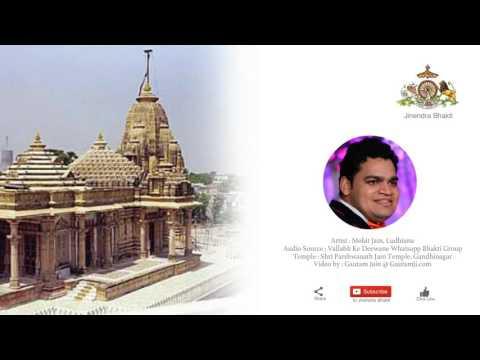 Aasra Ek Tera | Mohit Jain | Jain Stavan