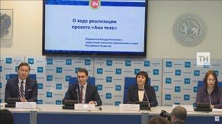 В ИА «Татар-информ» расскажут  об онлайн-школе обучения татарскому языку «Ана теле»