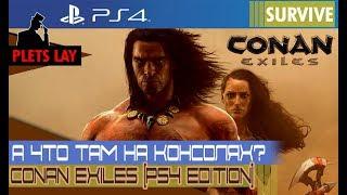 conan Exiles PS4 EDITION Спустя месяц, после консольного релиза. Вводный инструктаж