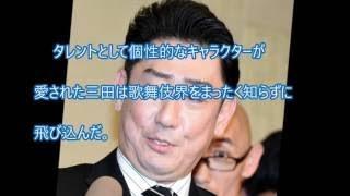 妻・三田寛子はおわび行脚、会見に姿見せず…橋之助不倫騒動 10月に歌...
