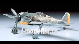 Складання моделі ''Focke Wulf Fw-190A3'' від Tamiya, 1/48 масштаб. Частина п'ята (заключна).