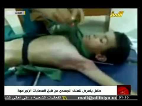 Ливия, безчеловечные действия повстанцев.mp4