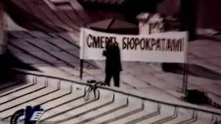 """Система """"Ниппель"""" / Тизер / 1990"""