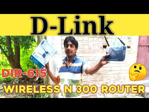Wireless Router||D link unboxing and full review|Babit Mondal