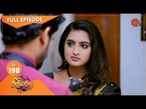 Thirumagal - Ep 198 | 09 July 2021 | Sun TV Serial | Tamil Serial
